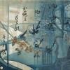 Le poème invisible - Emmanuel Mottu